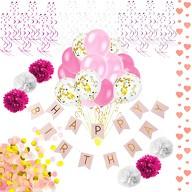 Happy Birthday Geburtstag Party Feier Deko Set - Girlanden Ballons uvm