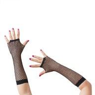 Netzhandschuhe lang fingerlos Party Karneval Fasching - schwarz