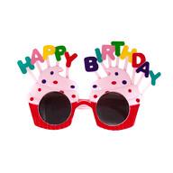 Brille Happy Birthday Cupcake Partybrille für Geburtstag Jubiläum Party Accessoire - bunt