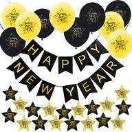 Happy New Year Silvester Neujahr Party Feier Deko Set - Girlande Luftballons Stern Konfetti