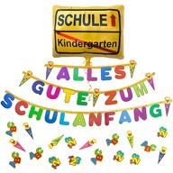 Schuleinführung Schulanfang Einschulung Deko Set - Alles Gute zum Schulanfang Girlande + Ballon + Konfetti