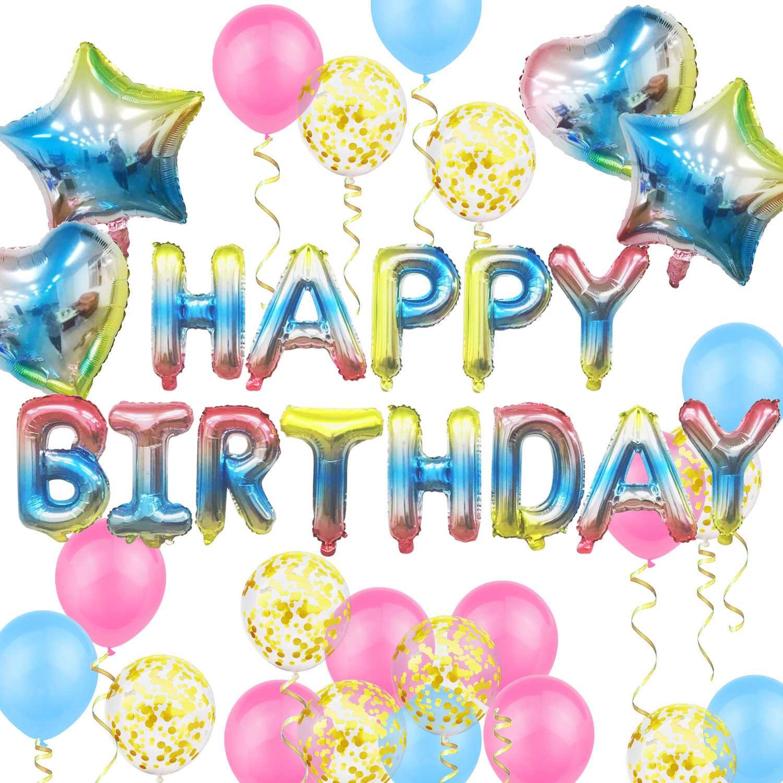 Geburtstag Party Deko Set   Happy Birthday + Herzen Folien Luftballons  Konfetti Ballons uvm. bunt